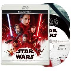 【送料無料】 スター・ウォーズ/最後のジェダイ MovieNEX[ブルーレイ+DVD]【BLU-RAY DISC】