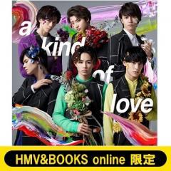 超特急 / 【チェンジングクリアファイル(タカシver.)付き HMV & BOOKS online限定セット】a kind of love【CD Maxi】