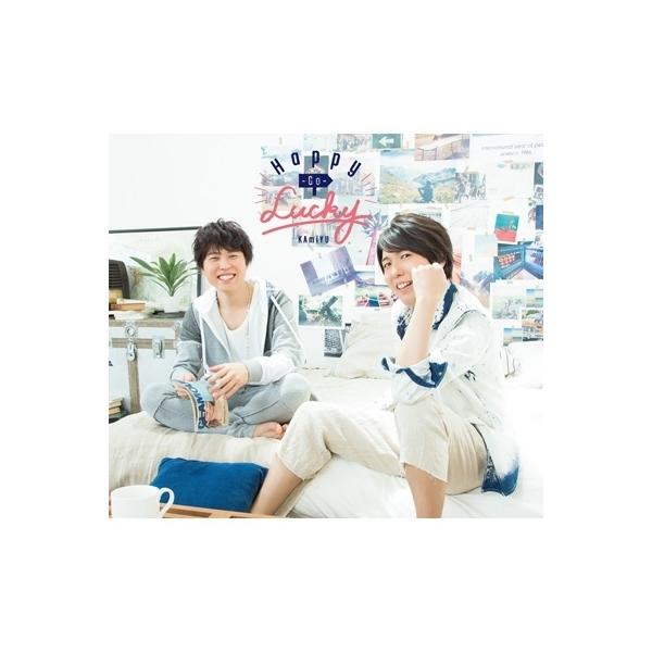 KAmiYU / Happy‐Go-Lucky 【豪華盤】(+DVD)【CD】