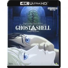 『GHOST IN THE SHELL / 攻殻機動隊』&『イノセンス』4K ULTRA HD Blu-ray セット【期間限定生産】【BLU-RAY DISC】