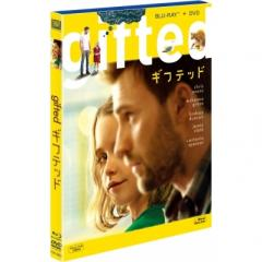 gifted/ギフテッド 2枚組ブルーレイ&DVD【BLU-RAY DISC】