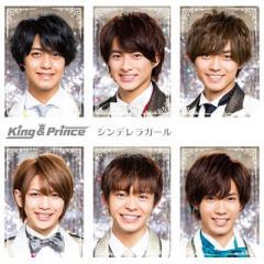 King & Prince / シンデレラガール【CD Maxi】