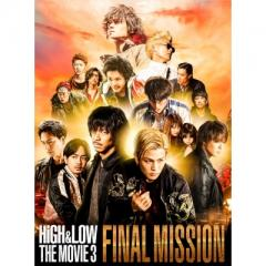 HiGH  &  LOW THE MOVIE 3 ~FINAL MISSION~<通常盤>【DVD】