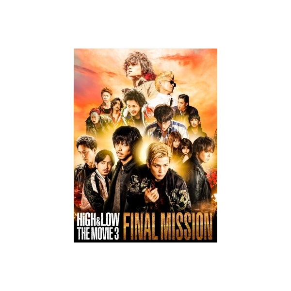 HiGH  &  LOW THE MOVIE 3 ~FINAL MISSION~<通常盤>【BLU-RAY DISC】
