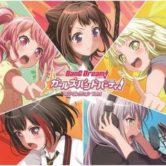 【送料無料】 BanG Dream! / バンドリ! ガールズバンドパーティ! カバーコレクション Vol.1【CD】