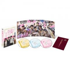 卒業バカメンタリー DVD BOX(DVD3枚組)【DVD】