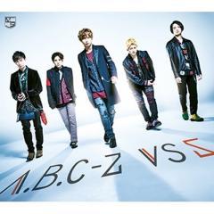 A.B.C-Z / VS 5 【初回限定盤A】(+DVD)【CD】