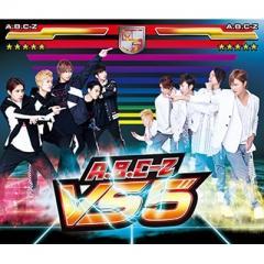 【送料無料】 A.B.C-Z / VS 5 【初回限定盤B】(+DVD)【CD】