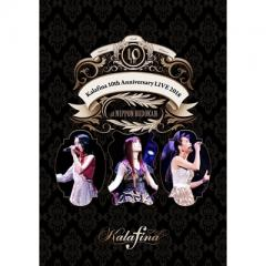 Kalafina カラフィナ / Kalafina 10th Anniversary LIVE 2018 at 日本武道館【DVD】