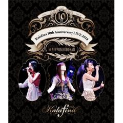 Kalafina カラフィナ / Kalafina 10th Anniversary LIVE 2018 at 日本武道館 (Blu-ray)【BLU-RAY DISC】
