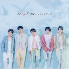 Sexy Zone / イノセントデイズ 【初回限定盤B】(+DVD)【CD Maxi】