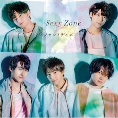 Sexy Zone / イノセントデイズ【CD Maxi】
