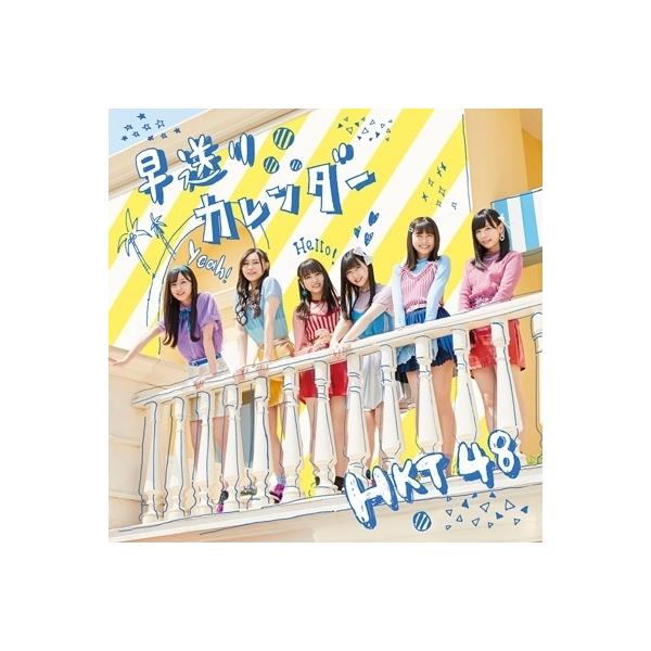 HKT48 / 早送りカレンダー 【TYPE-C】(+DVD)【CD Maxi】