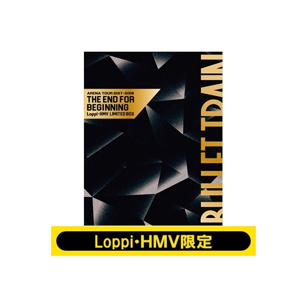 超特急 / BULLET TRAIN ARENA TOUR 2017-2018 THE END FOR BEGINNING Loppi・HMV LIMITED BOX【BLU-RAY DISC】