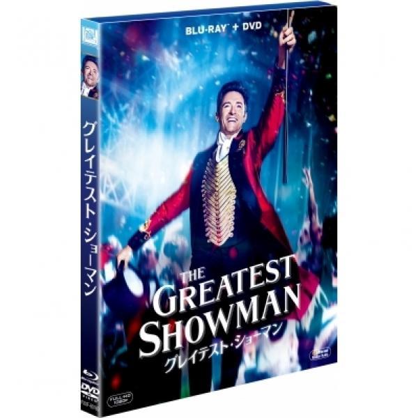 グレイテスト・ショーマン 2枚組ブルーレイ&DVD【BLU-RAY DISC】