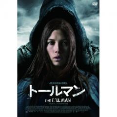 トールマン【DVD】