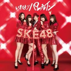 SKE48 / いきなりパンチライン 【初回生産限定盤 Type-A】(+DVD)【CD Maxi】