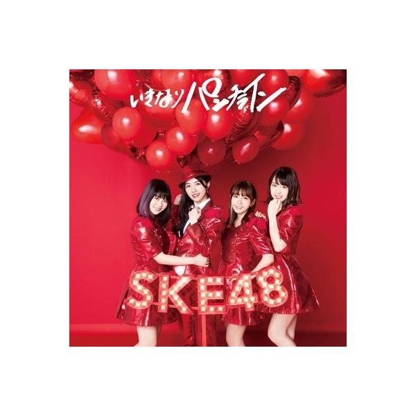 SKE48 / いきなりパンチライン 【初回生産限定盤 Type-B】(+DVD)【CD Maxi】