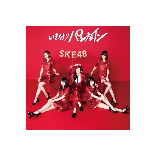 SKE48 / いきなりパンチライン 【初回生産限定盤 Type-C】(+DVD)【CD Maxi】