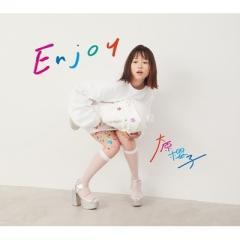 大原櫻子 / Enjoy 【初回限定盤A】(CD+DVD)【CD】