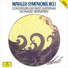Mahler マーラー / 交響曲第1番『巨人』 レナード・バーンスタイン&コンセルトヘボウ管弦楽団【Hi Quality CD】
