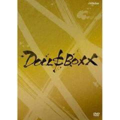 DOLL$BOXX / Live Tour 2018「high $pec High Return」【DVD】