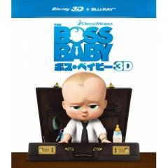 ボス・ベイビー 3D+ブルーレイセット【BLU-RAY DISC】