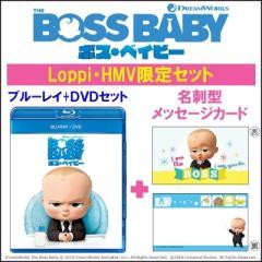 【Loppi・HMV限定 グッズ付きセット】ボス・ベイビー ブルーレイ+DVDセット【BLU-RAY DISC】