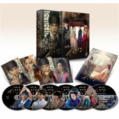 仮面の王 イ・ソン DVD-BOXI【DVD】