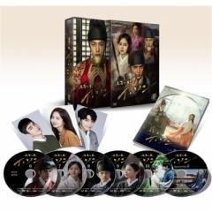 仮面の王 イ・ソン DVD-BOXII【DVD】
