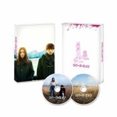 リバーズ・エッジ Blu-ray 初回限定盤【BLU-RAY DISC】