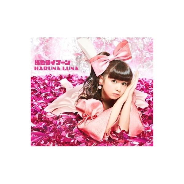 春奈るな / 桃色タイフーン 【完全生産限定盤】(+Blu-ray)【CD Maxi】