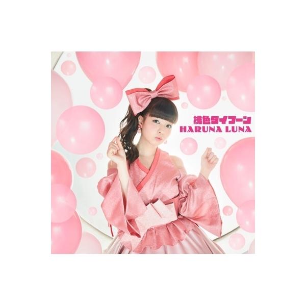 春奈るな / 桃色タイフーン【CD Maxi】