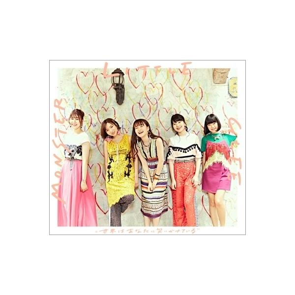 Little Glee Monster / 世界はあなたに笑いかけている 【初回生産限定盤A】(+DVD)【CD Maxi】