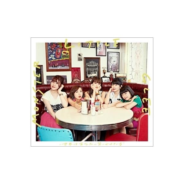Little Glee Monster / 世界はあなたに笑いかけている 【初回生産限定盤B】(+DVD)【CD Maxi】