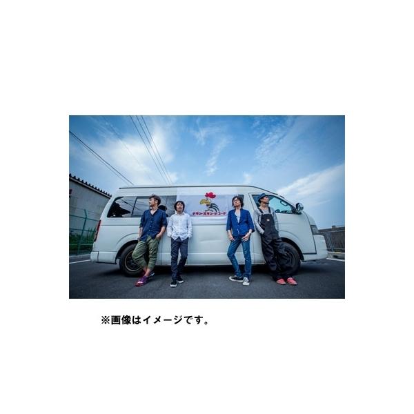 Flower Companyz フラワー カンパニーズ / フォークの爆発第1集 ~29~【CD】