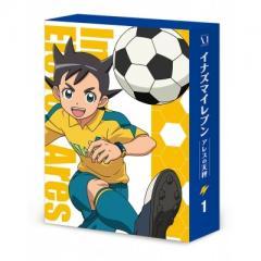 イナズマイレブン アレスの天秤 Blu-ray BOX 第1巻(セット数予定)【DVD】