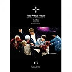 BTS (防弾少年団) / 2017 BTS LIVE TRILOGY EPISODE III THE WINGS TOUR  IN JAPAN ~SPECIAL EDITION~ at KYOCERA DOME 【初回限定盤】 (2DVD+LIVE写真集)【DVD】