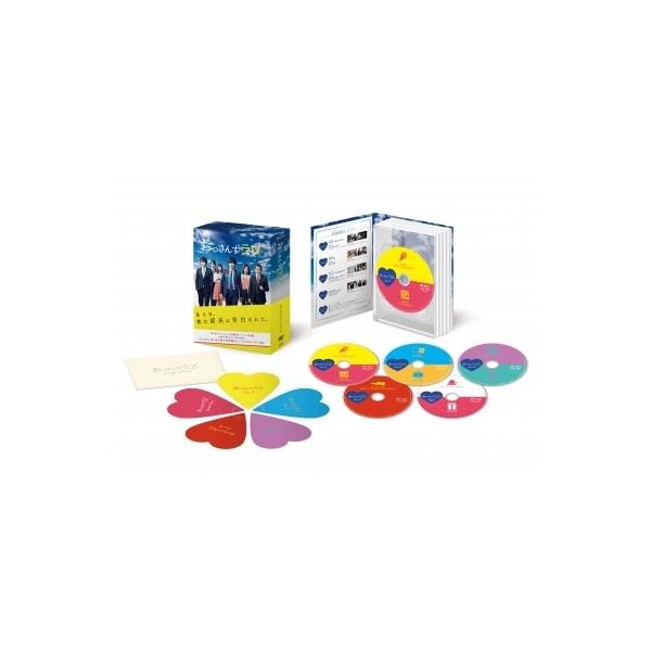 おっさんずラブ DVD-BOX【DVD】