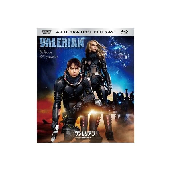 ヴァレリアン 千の惑星の救世主 4K ULTRA HD+Blu-rayセット【BLU-RAY DISC】