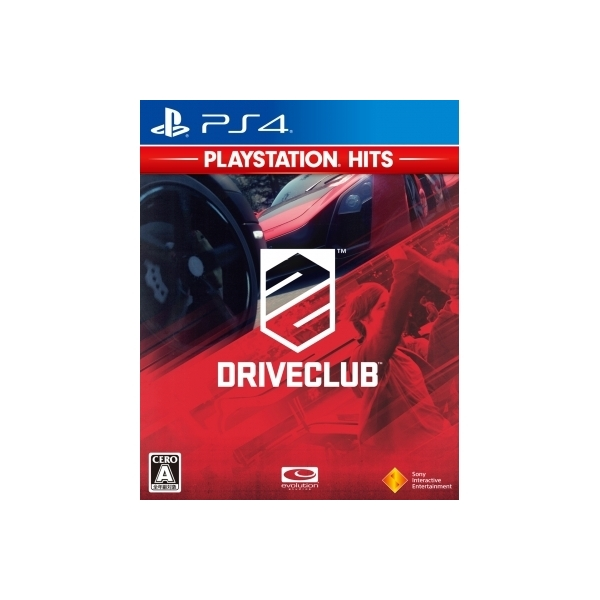 DRIVECLUB PlayStation Hits