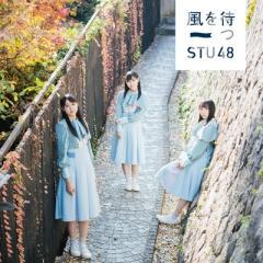 STU48 / タイトル未定 【Type A  初回限定盤】(+DVD)【CD Maxi】
