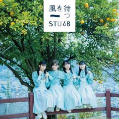 STU48 / タイトル未定 【Type B  初回限定盤】(+DVD)【CD Maxi】