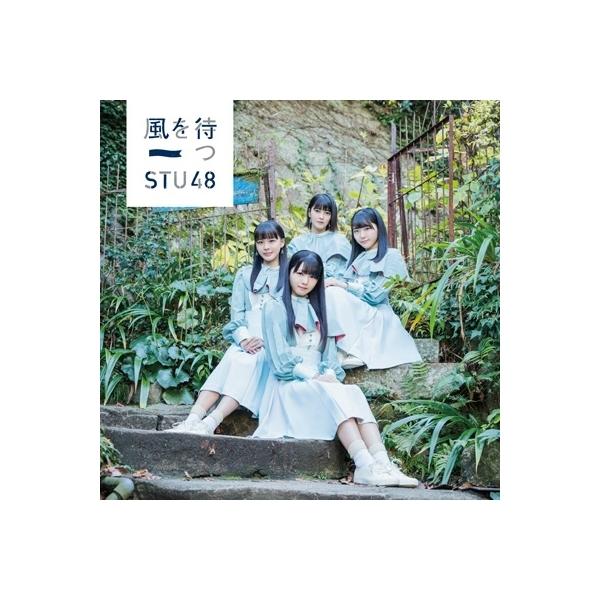 STU48 / タイトル未定 【Type C  初回限定盤】(+DVD)【CD Maxi】