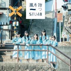 STU48 / タイトル未定 【Type D  初回限定盤】(+DVD)【CD Maxi】