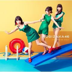 乃木坂46 / ジコチューで行こう! 【初回仕様限定盤 TYPE-C】(+DVD)【CD Maxi】