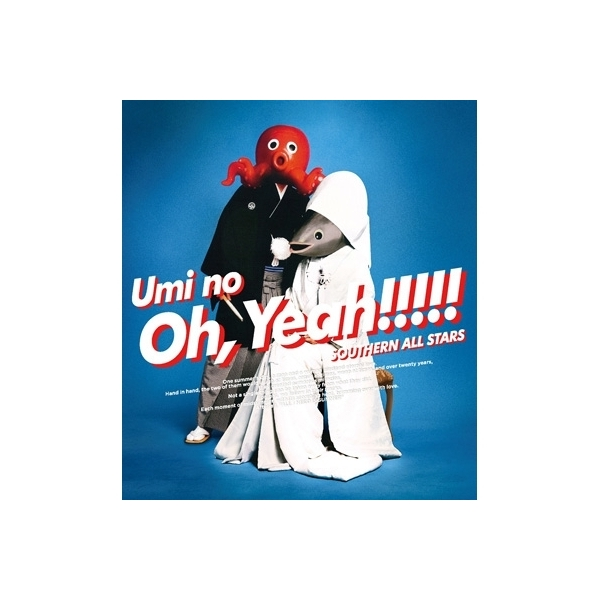 Southern All Stars サザンオールスターズ / 海のOh,  Yeah!!【完全生産限定盤】【CD】