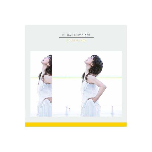 島谷ひとみ シマタニヒトミ / Golden Lady (+DVD)【CD Maxi】