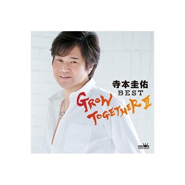 寺本圭佑 / GROW TOGETHER II【CD】