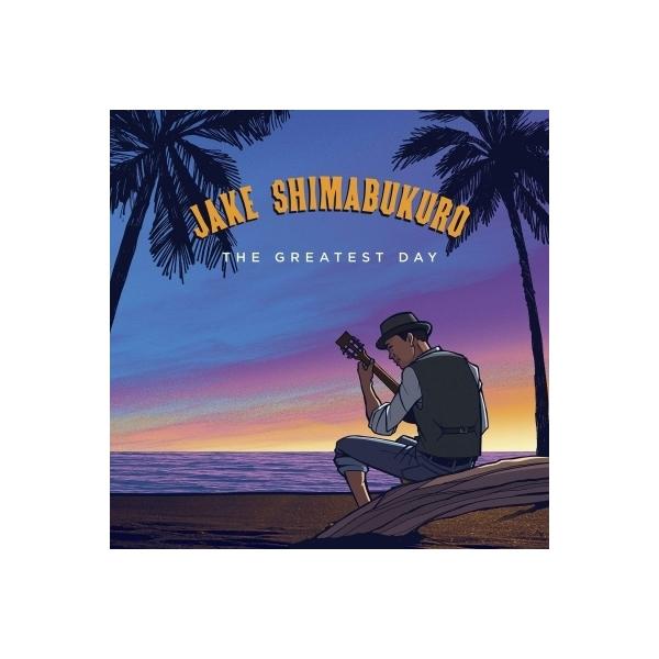 Jake Shimabukuro ジェイクシマブクロ / Greatest Day (アナログレコード)【LP】